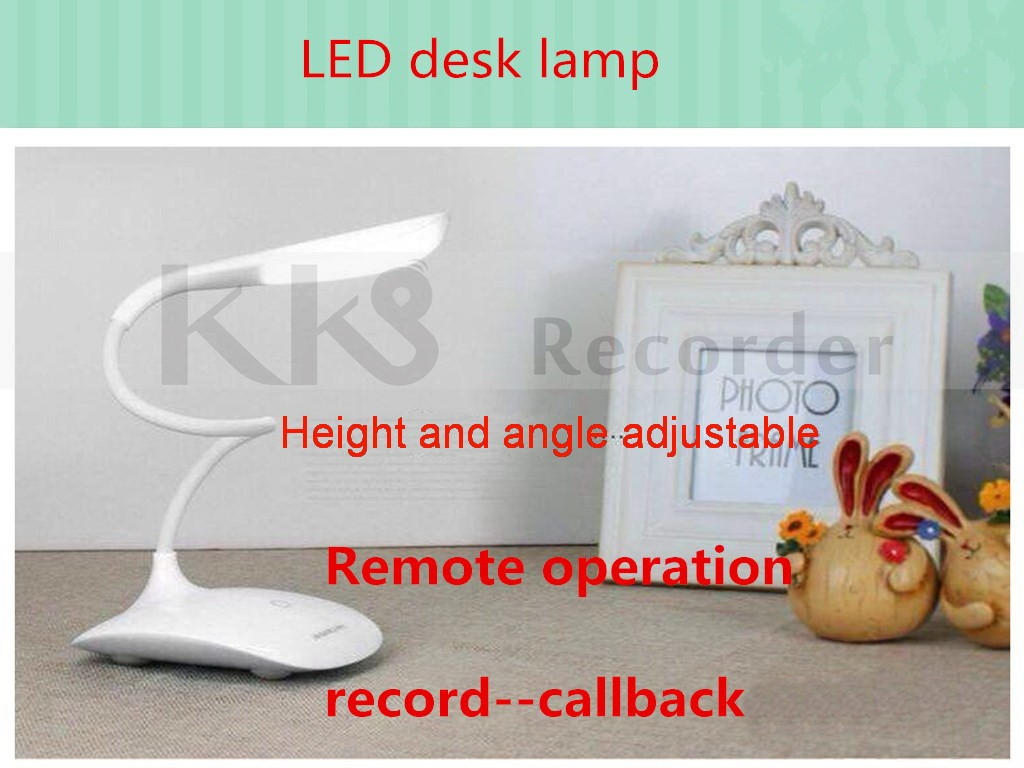 LED Desk Lamp Hidden Audio Recorder
